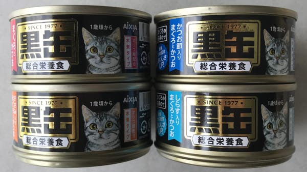 Different Flavors Of Aixia Kuro-Can Mini Canned Cat Food