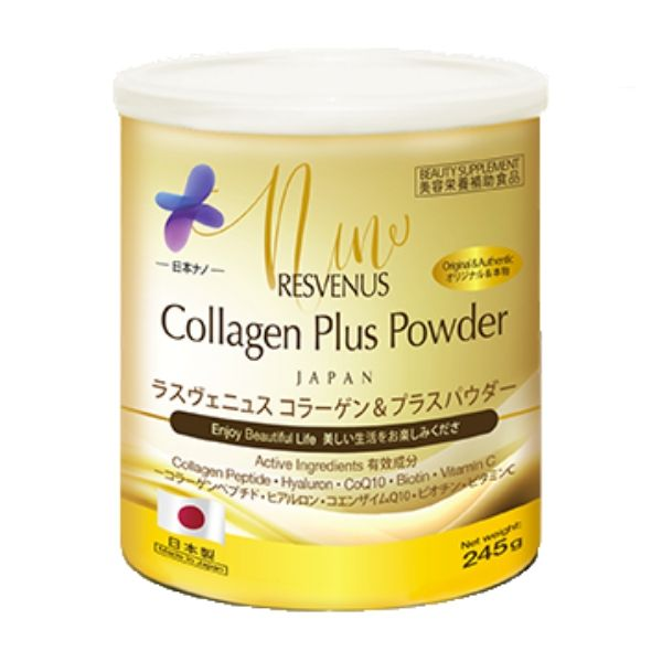 Nano Resvenus Collagen Plus Powder