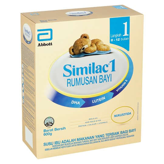 Similac 1 Infant Formula Milk Powder
