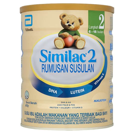Similac 2 Formula Milk Powder